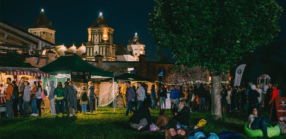 Mirum.Music Festival 2017 festival de musique au château de Mir Bélarus