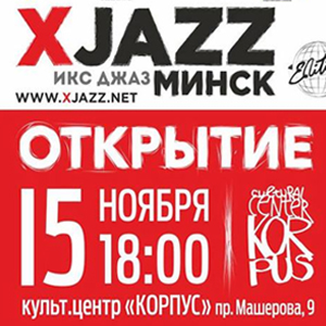 XJAZZ Minsk Edition