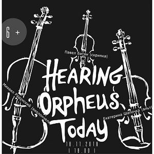 Hearing Orpheus Today