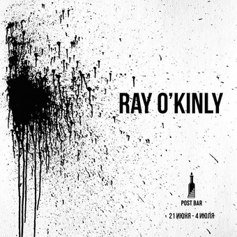 Ray O'Kinly