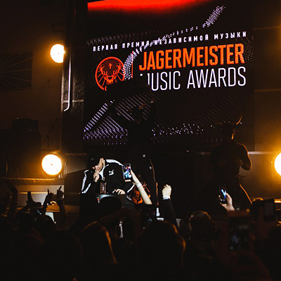 Итоги Jager Music Awards 2017